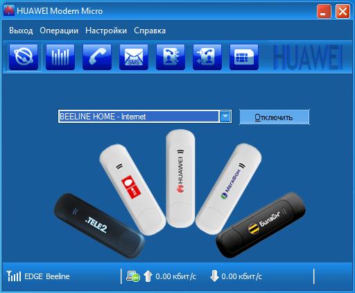 Драйвера Huawei U7520